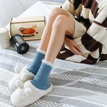 1 paire hiver plus chaud femmes épaissir thermique laine cachemire neige chaussettes sans couture velours bottes plancher de couchage chaussettes pour hommes
