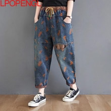 High Waist Nine-point Jeans Ladies New 2021 Spring Fashion Street Clothing Retro Printing Loose Cowg