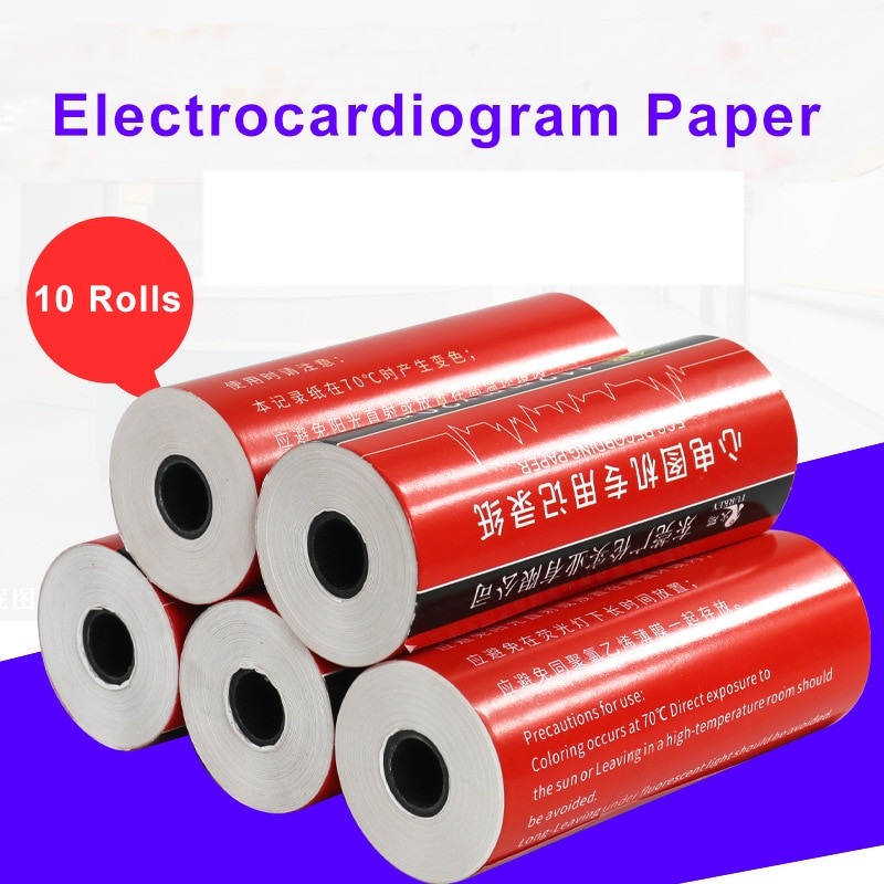 110mm Medical Electrocardiogram Recording Paper 6 Leads 60g Pulp Paper 20meters(10Rolls)