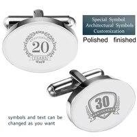 custom cufflinks for mens wedding anniversaries fashion oval cuff links laser engraved logo unique gift for husbandboyfriend