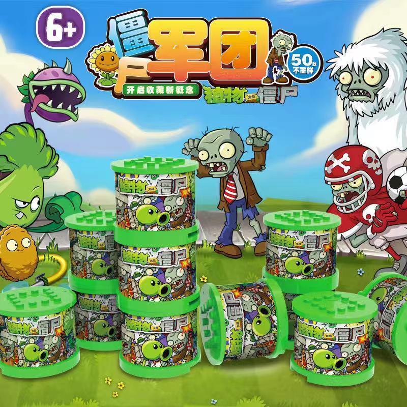 Детские строительные блоки «Растения против Зомби», сборные Игрушки для мальчиков, капсульные игрушки, детские развивающие игрушки ручной ...
