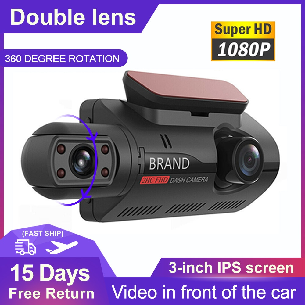 FHD Автомобильный видеорегистратор, регистраторы HD 1080P с двумя объективами, видеорегистраторы с ночным видением, акселерометр, видеорегистр...