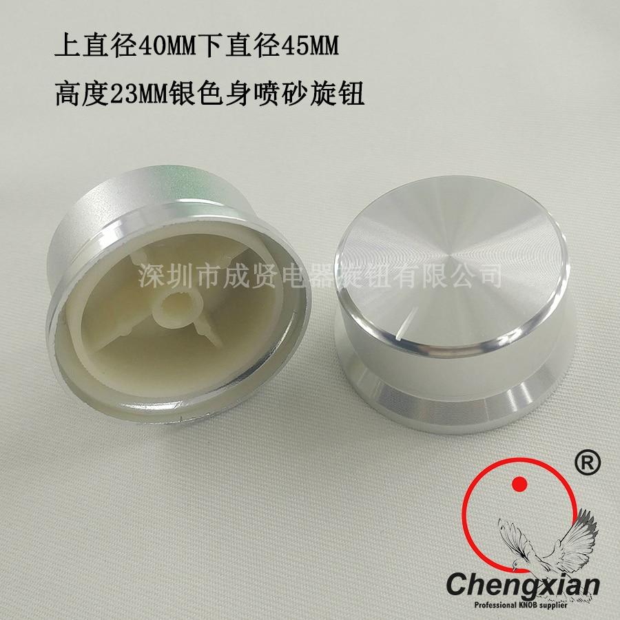 5pcs/Lot Aluminum alloy sound Amplifier with flower shaft potentiometer knob diameter 40*45mm*23mm 6mm silver sandblasting