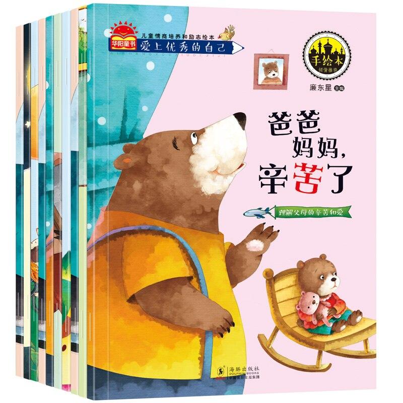 10 unids/set chino de personajes grandes para niños Pinyin Y libro de cuentos de lectura rompecabezas mapa de Color libro de cuentos de educación temprana