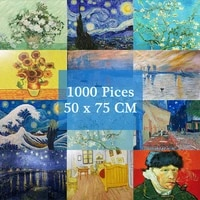 wooden jigsaw puzzle 1000 pieces assembling picture sunflower starry sky puzzles toys for adults children kids games decor toys