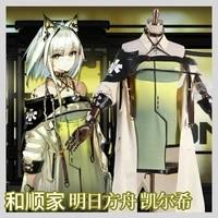 kaltsit cos arknights cos anime man woman cosplay high quality fashion costume full set dress jacket accessories