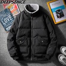Men Autumn Winter Parkas Men Windproof Thick Warm Parkas Jacket Cotton clothes Fashion trend High St