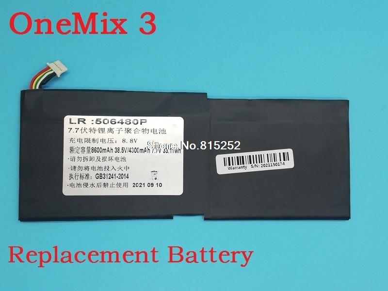 بطارية لجهاز One-Netbook OneMix 3 OneMix 3S OneMix 3pro 506480 جديد (بديل/OEM/غير أصلي)