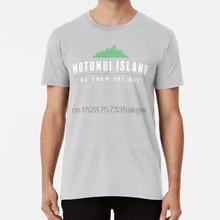 We Know the Way T shirt moana motunui island hawaii we know the way lin manuel miranda