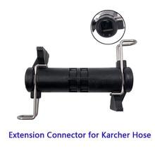 1pc 자동차 물 청소 호스 확장 커넥터 9.5*2.5*5.5cm 부품 karcher K2-7 시리즈 고압 물 청소 호스
