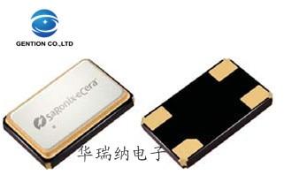 10pcs 100% original nuevo 5032 4-pin oscilador de cristal pasivo 5X3.2 resonador 9,84375 MHZ 9,8437 M señal de control remoto