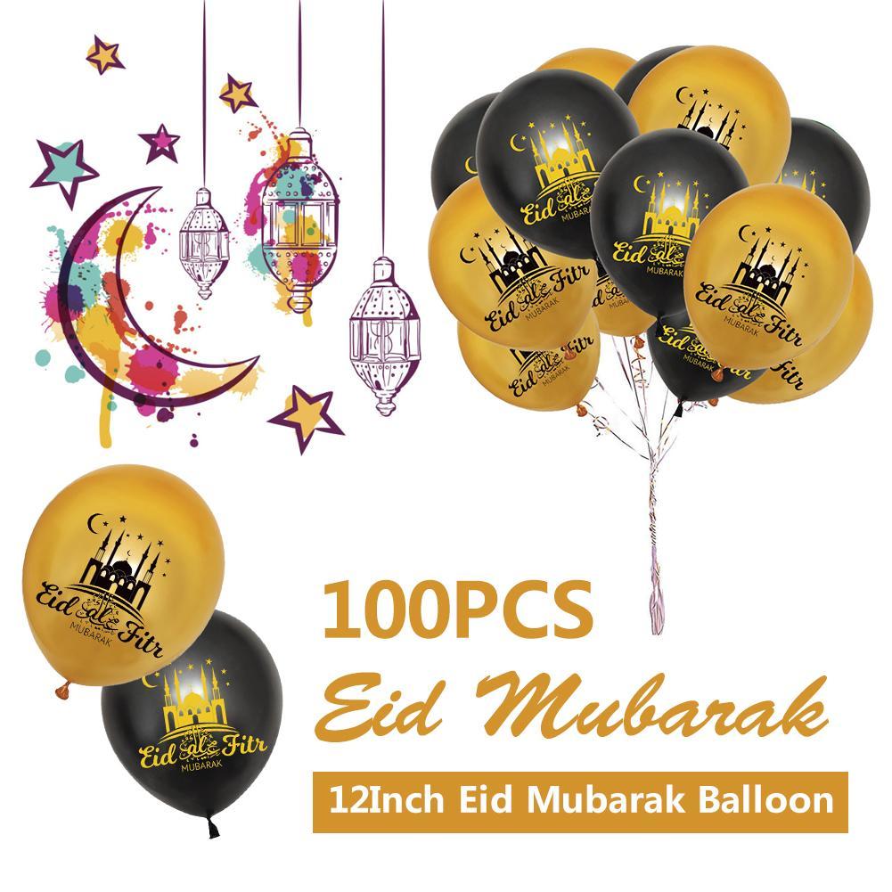 100 pçs eid mubarak balões 12 Polegada ramada amarelo látex balões impressão lua estrela castelo muçulmano islâmico casa festival decoração de festa