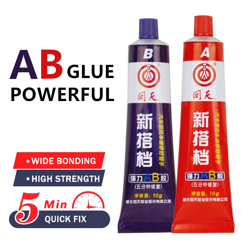 hot--20g-ab-strong-bonding-sealant-casting-repair-glue-machine-metal-home-appliances-casting-repair-glue-for-car-home
