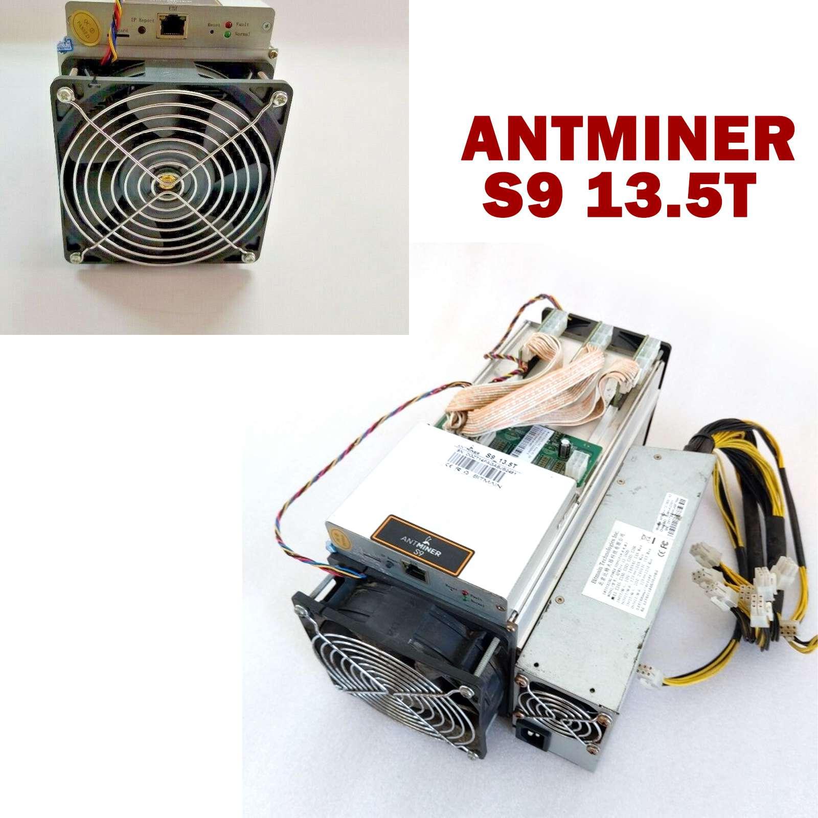 BTC BCH عامل منجم AntMiner S9 13.5T مع جهاز تعدين بيتكوين امدادات الطاقة ASIC BTC BCH