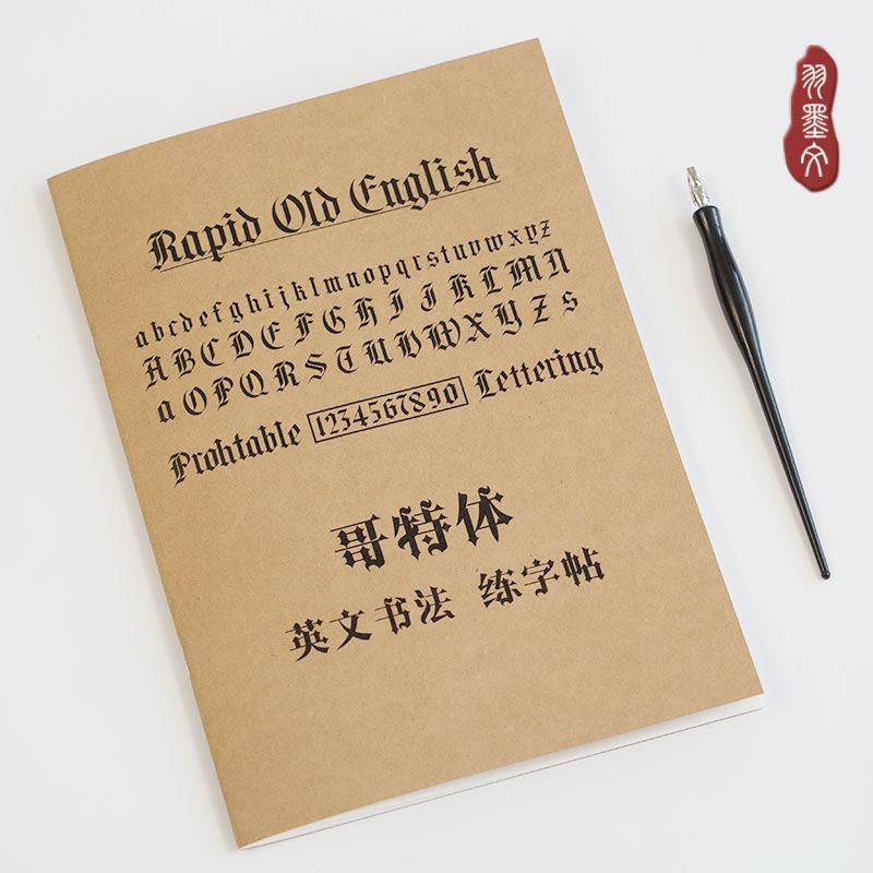 calligrafia-inglese-e-calligrafia-gotica-copia-cartella-di-lavoro-bellissimo-carattere-inglese-impara-il-quaderno-inglese-libros-livros