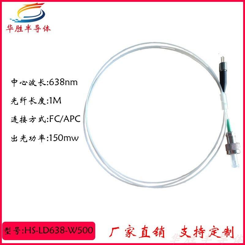 638nm الألياف الليزر ديود ليزر محوري وضع واحد الألياف انتاج الطاقة 150mw