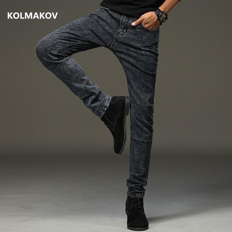 Новое весеннее поступление 2021, джинсы высокого качества, повседневные узкие эластичные джинсы, мужские узкие джинсы, мужские брюки-каранда...