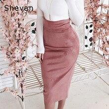 Shevan, замшевая юбка миди с высокой талией, 2019, зимняя, элегантная, модная, тонкая, облегающая, с разрезом сзади, коричневая, зеленая, розовая, сексуальная юбка-карандаш для женщин