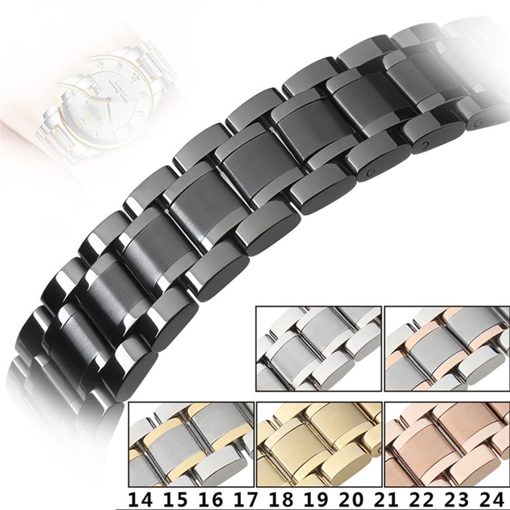 Correa de acero inoxidable para relojes 5, correa de relojes de perlas 14/15/16/17/18/19/20/21/22/23/24/26mm, correa de reloj para interfaz de arco Tissot 1853