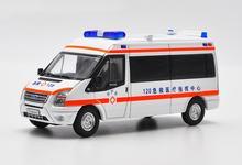 1/64 GCD Ford Transit Van ambulancia coche Diecast coche modelo de juguete colección