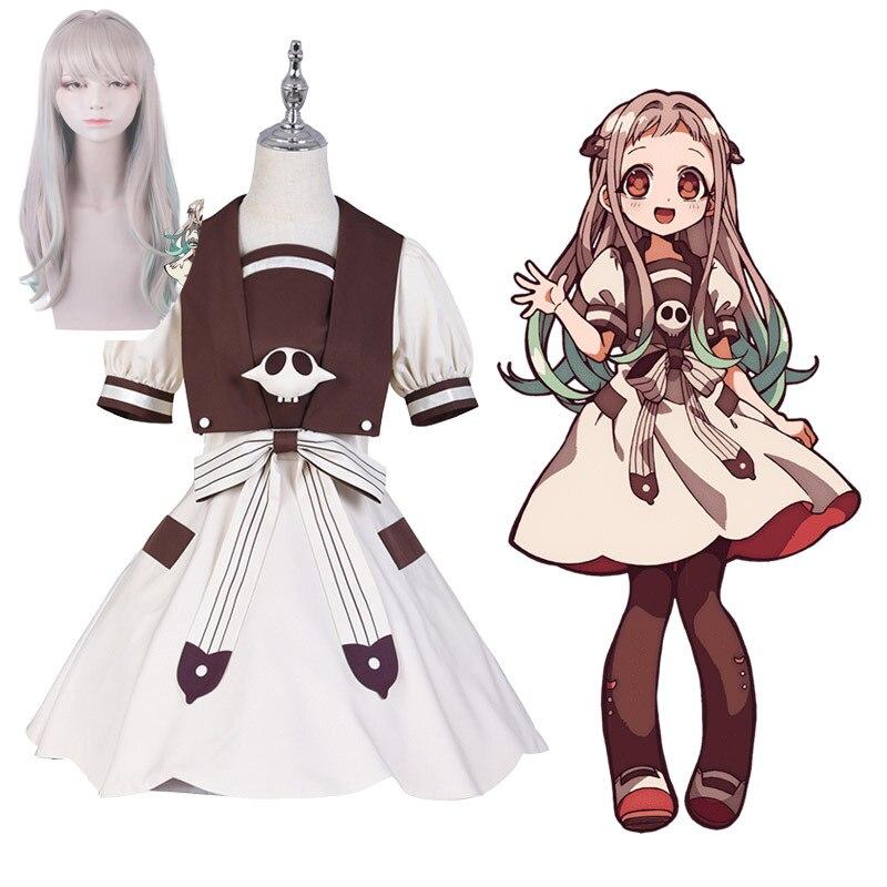 Toilet-Bound Hanako-kun Jibaku Shounen Hanako-kun Yashiro Nene Cosplay Costume Cute Girls Party Halowmas Dress Wigs