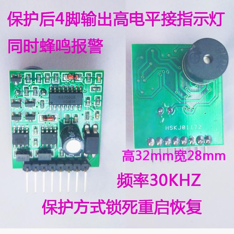 Placa da movimentação do inversor, placa da movimentação da pré-fase, placa de movimentação ka7500, de alta frequência pode substituir a placa da movimentação sg3525
