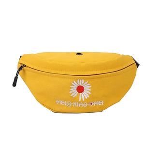 Cute and fashionable canvas bag women 2020 new trendy chest bag women wild messenger bag shoulder bag female bag