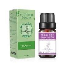 LANTHOME – huiles essentielles pour le rehaussement des seins, crème pour le massage des seins, pueraria mirifica, soins des seins, huile essentielle, 10ml