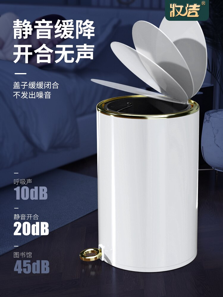 Nordic White Trash Can Stainless Steel Living Room Luxury Waterproof Round Bathroom Waste Bin Cover Cubo Basura Home Products 50 enlarge