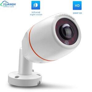 1080P CCTV Cameras Security 360 Degree 1.56mm Lens Metal Bullet AHD Waterproof Outdoor Surveillance Camera