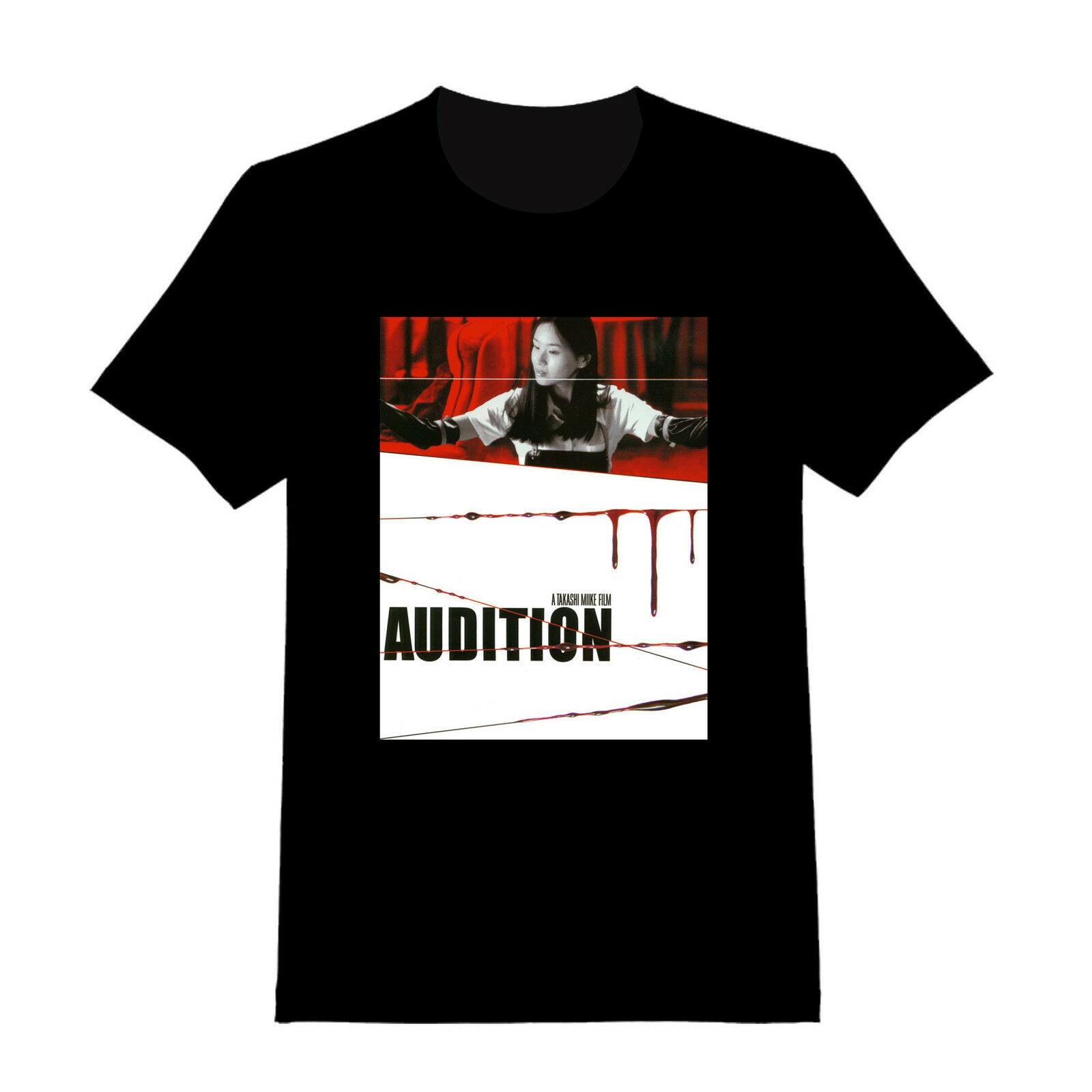 Audition #1-camiseta personalizada (163) - Takashi Miike personalidad de alta calidad
