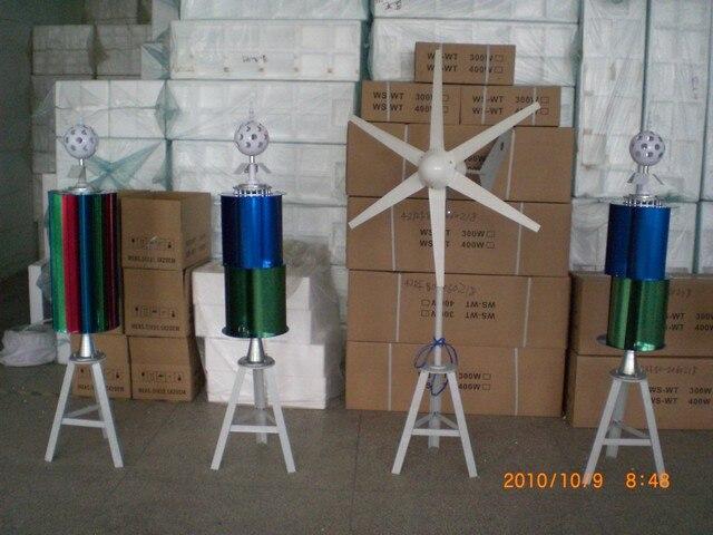 wind turbine dynamo 12v 24v three phase wind system generator  300W ac output 6 blades horizontal axis windmill alternator enlarge