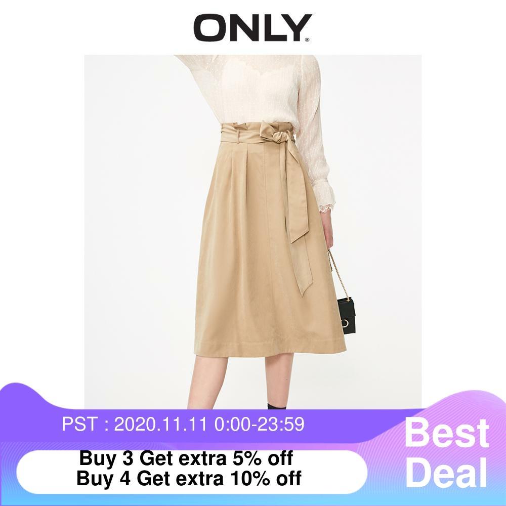 Только Женская юбка трапециевидной формы с высокой посадкой   119116533