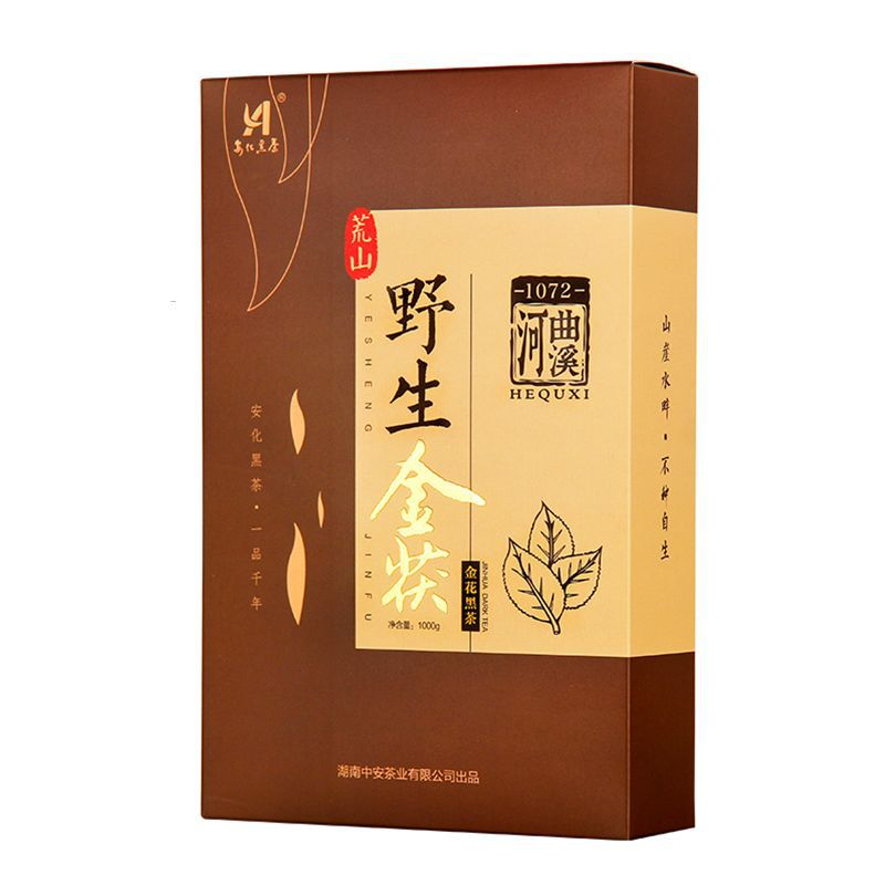 2016 Hunan,China Anhua Wild Jinfu té oscuro 1000g té de ladrillo para eliminar la fatiga reducir la grasa perder peso exquisito en caja
