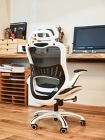 gy eight or nine ergonomic computer chairs e sports office chairs home study long sitting student seat desk comfortable