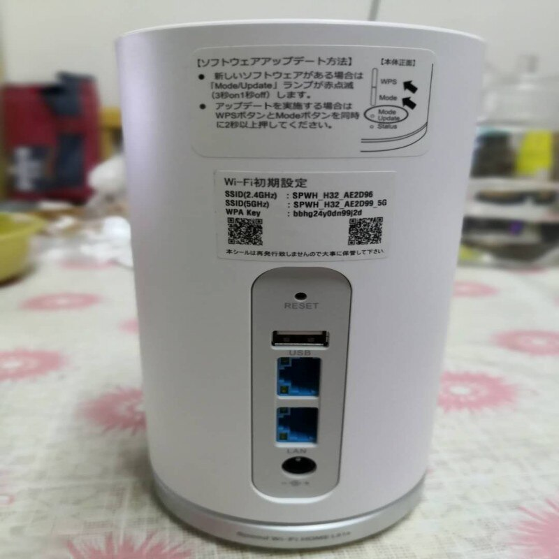HUAWEI Speed WIFI HOME L01S 300 Mbps 4G LTE Mobile WiFi Hotspot support band 1/18/41/42 enlarge