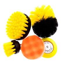 Электрическая дрель щетка 5 комплектов электрической нейлоновой шестиугольной желтой чистящей щетки для полировки губки комбинированный набор для мытья автомобиля