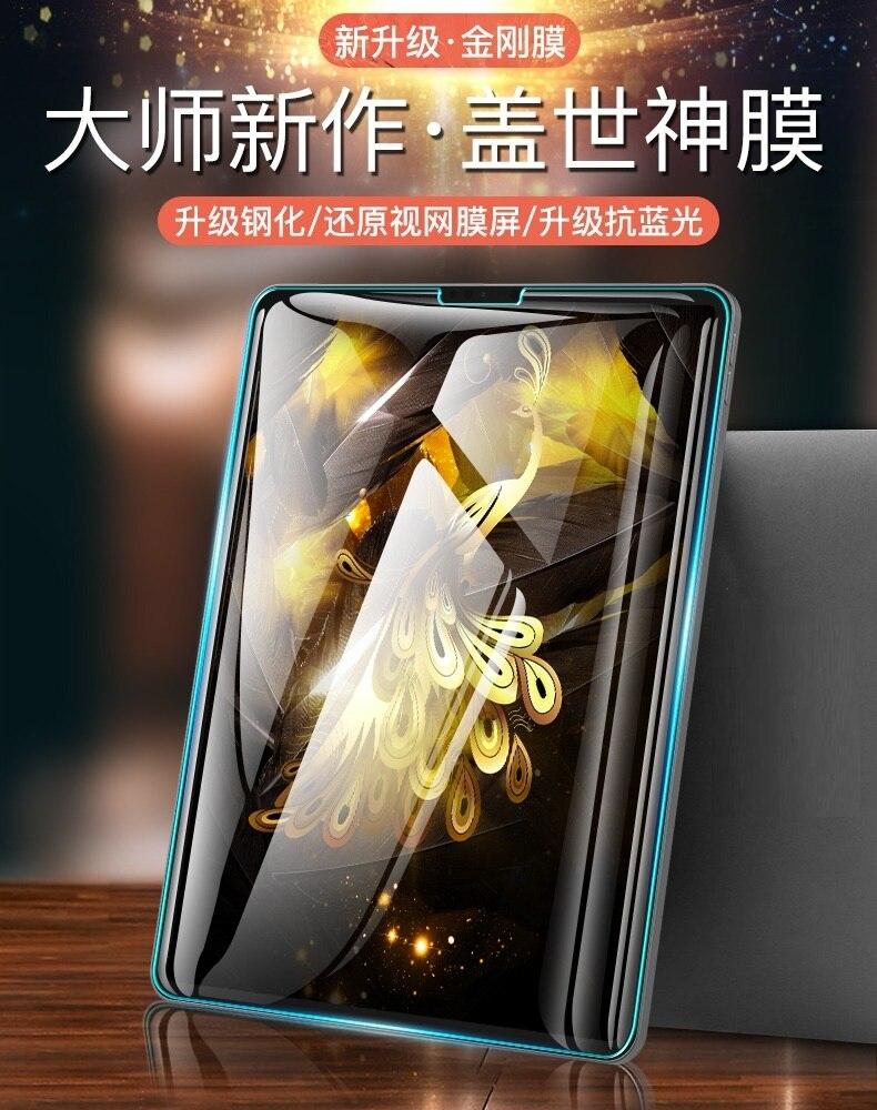 Película de hidrogel macia para apple, proteção completa para tela de apple ipad 7 6 5 mini 4 5 para ipad pro 2018 air 2019 (não vidro)