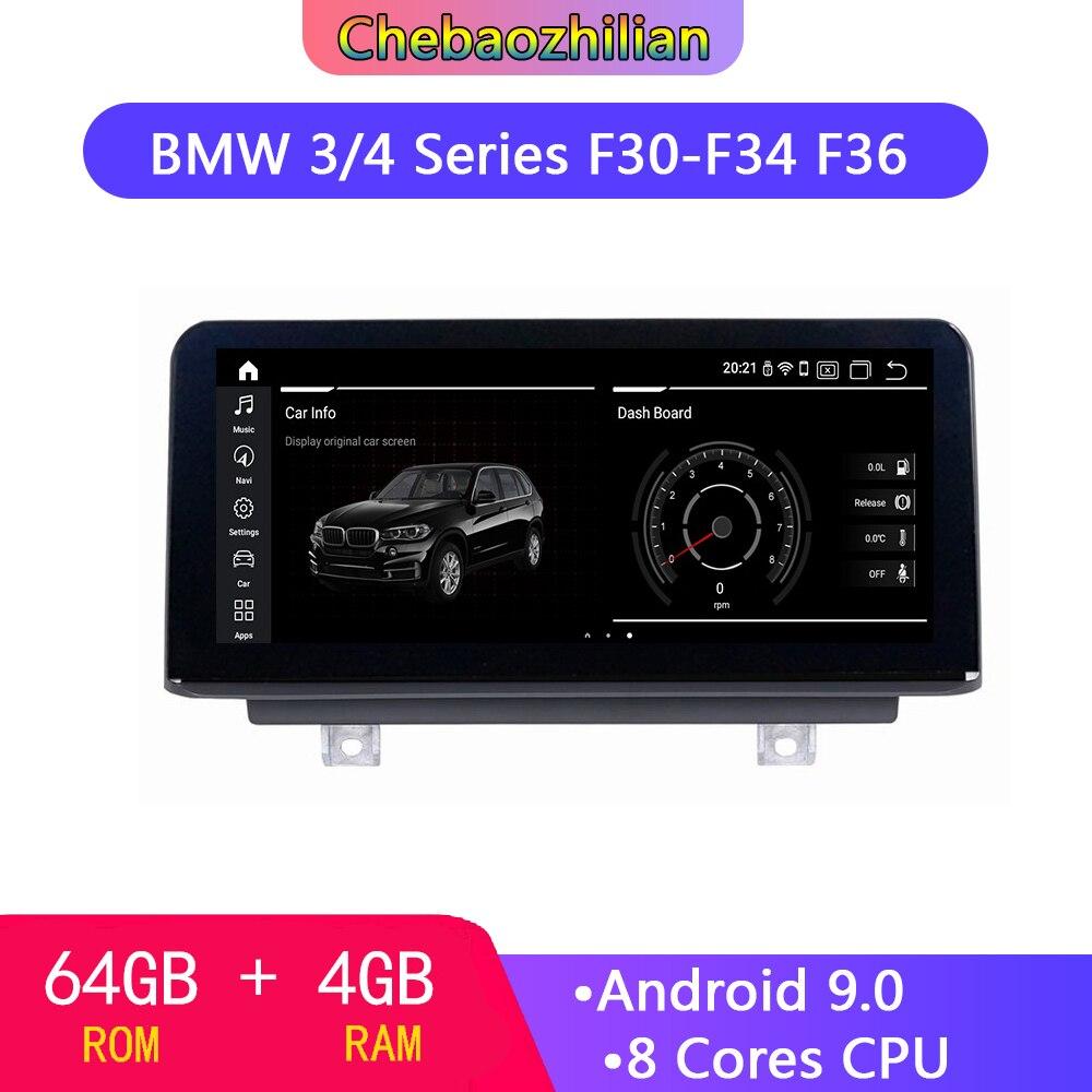 Autoradio pour BMW série 9.0 Android 3/4   Autoradio F36 2013-2016 système NBT, Navigation GPS auto, lecteur multimédia, Carplay