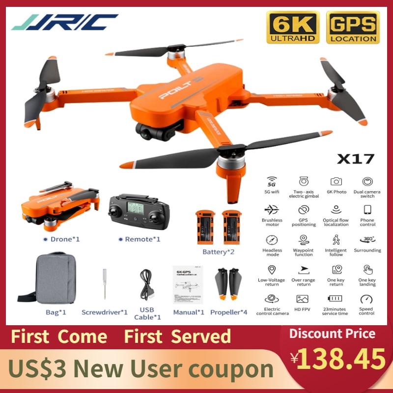 JJRC X17-طائرة بدون طيار مزودة بكاميرا مزدوجة عالية الدقة ، 5G ، WiFi ، 6K ، GPS ، محرك قابل للطي بدون فرش ، طائرة بدون طيار Fpv للتصوير الجوي ، هليكوبتر ق...
