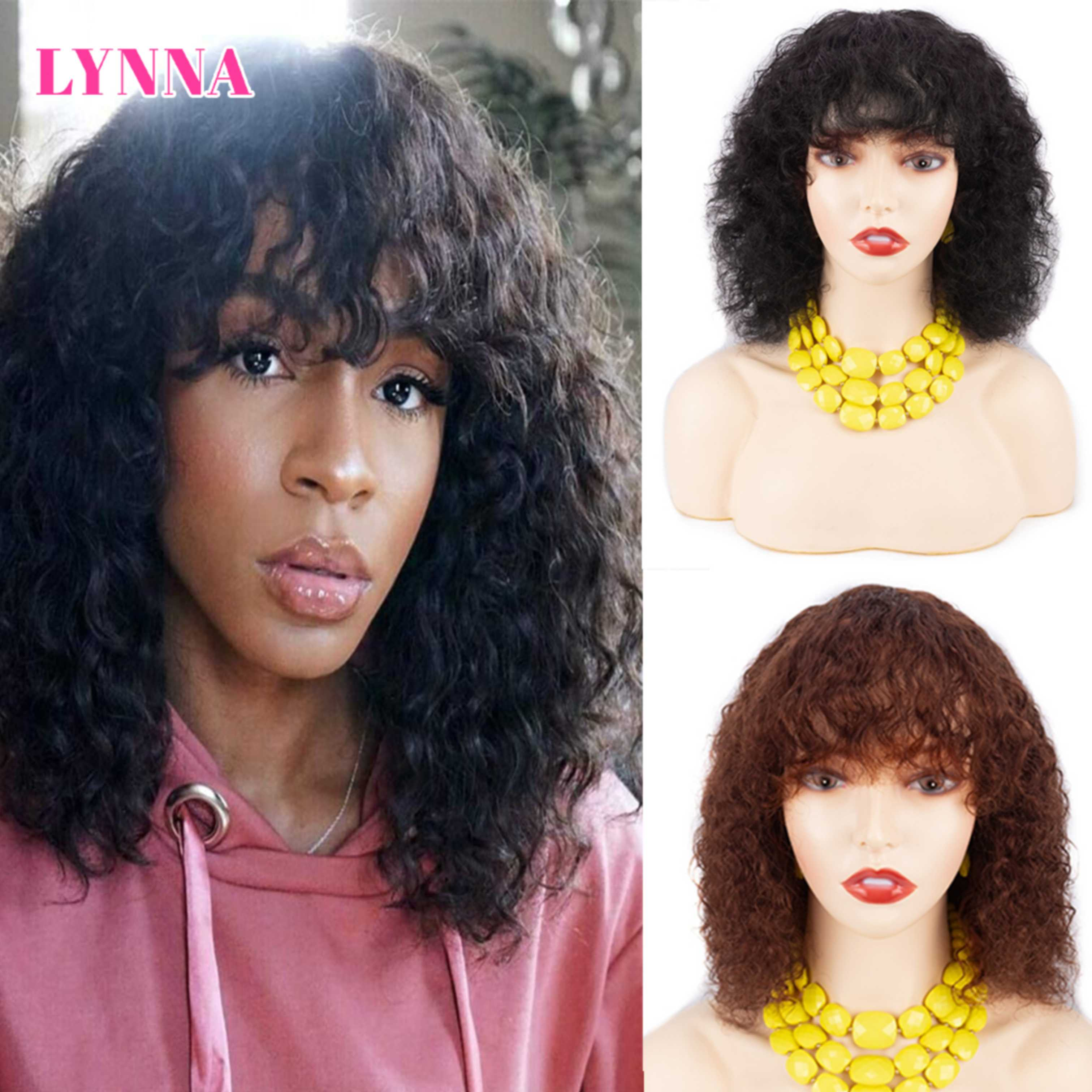Short Jerry Curly Human Hair Wig With Bangs Bob Curly Wigs With Fringe Human Hair wigs Full Machine