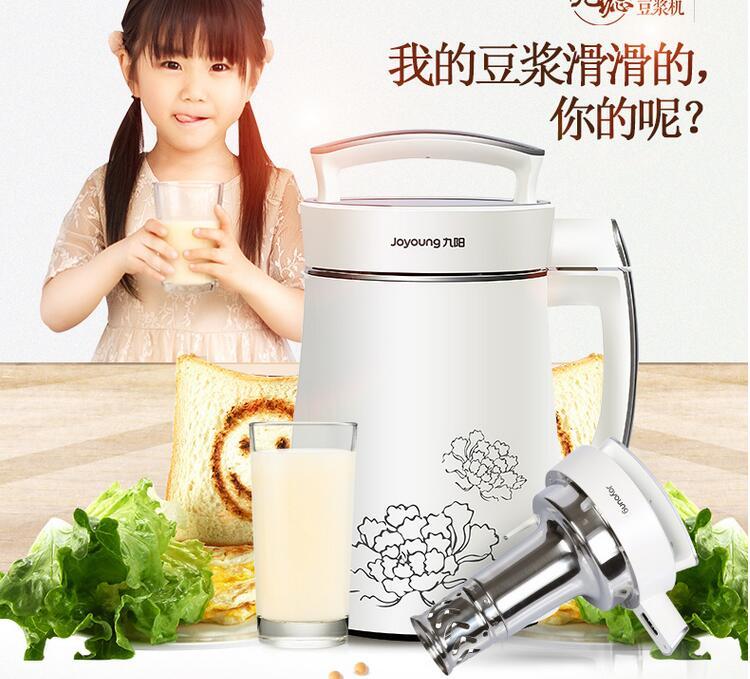 Joyoung Soymilk DJ13B-D08D Broken-wall filter-free grade Rich fiber 1.3L Fruit and vegetable juice Grain rice paste