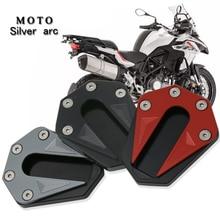 Motorfiets Side Mount Uitbreiding Plaat Stand Extension Voor Benelli TRK502 BN600GS BN600 BJ600 Trk 502X Bn 600 Cnc Aluminium