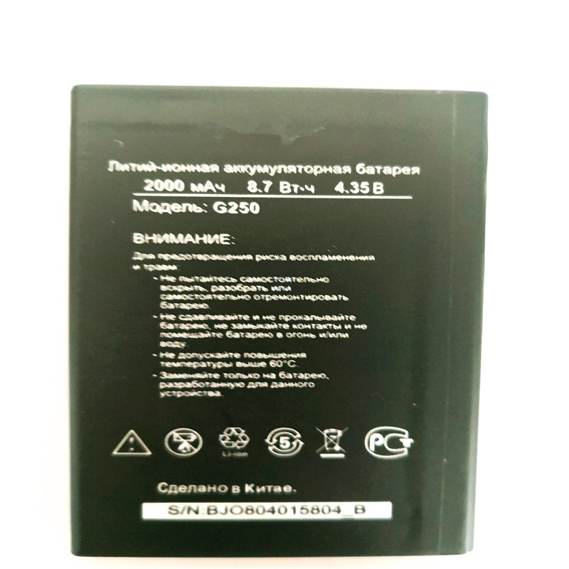 2000mAh G250 Batería Del Teléfono móvil para DEXP G250 inteligente acumulador de teléfono móvil AKKU con soporte para teléfono