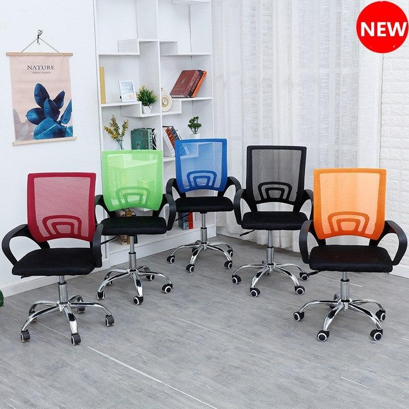 Красочные стулья для Дома Офиса Компьютерный стул школьников поворотный