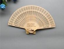 Venta a granel 100 piezas de madera personalizada boda favores del ventilador dar a los fans de madera de sándalo plegable