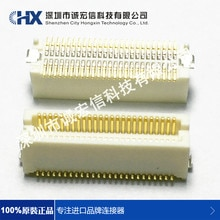 DF12(5.0)-50DP-0.5V    50p-0.5mm master base imported HIROSE connector