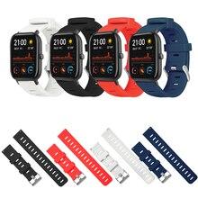 20mm Silicone Wrist Strap Sports Wristband Bracelet for Xiaomi Huami Amazfit GTS Bip BIT Smart Watches Accessories