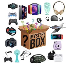 Lucky Mystery Boxes,Mysterious Random Products,There is A Chance to Open:Such As Drones,Smart Watche