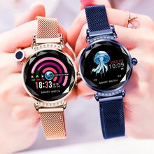 H2 montre intelligente femmes hommes Fitness Tracker Bracelet intelligent étanche surveillance de la fréquence cardiaque Sport Bluetooth montre pour Android IOS